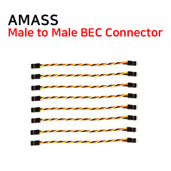 [AMASS] Male to Male BEC Connector for FC