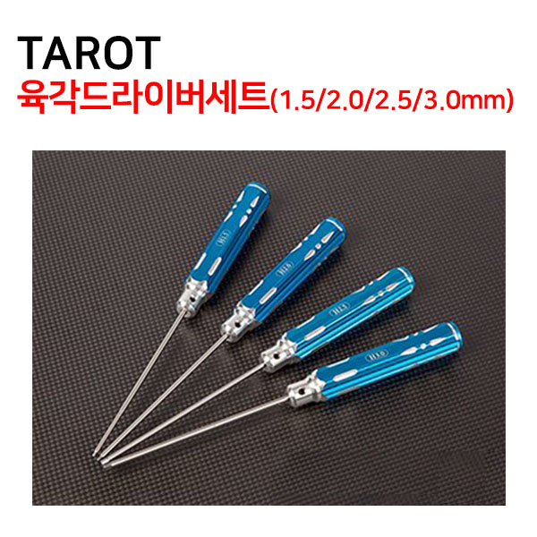 [TAROT] Super Pro Type Hexa Wrench Set (1.5/2.0/2.5/3.0mm) 육각드라이버세트 공구셋트